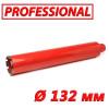 """Картинка - Алмазная коронка по бетону SUPERHARD """"PROFESSIONAL"""" 132 мм 1 1/4""""UNC"""