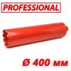 """Картинка - Алмазная коронка по бетону SUPERHARD """"PROFESSIONAL"""" 400 мм 1 1/4""""UNC"""
