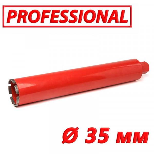 "Картинка - Алмазная коронка по бетону SUPERHARD ""PROFESSIONAL"" (сегмент) 35 мм BSP 1/2"", 1 1/4""UNC"
