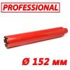 """Картинка - Алмазная коронка по бетону SUPERHARD """"PROFESSIONAL"""" 152 мм 1 1/4""""UNC"""