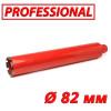 """Картинка - Алмазная коронка по бетону SUPERHARD """"PROFESSIONAL"""" 82 мм 1 1/4""""UNC"""
