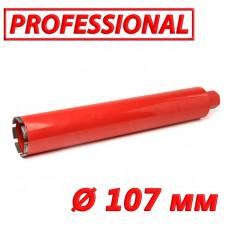 "Алмазная коронка по бетону SUPERHARD ""PROFESSIONAL"" 107 мм 1 1/4""UNC"