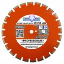 Алмазний диск SUPERHARD PROFESSIONAL 350 мм