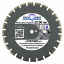 Алмазний диск по бетону SUPERHARD STRONG + 350 мм