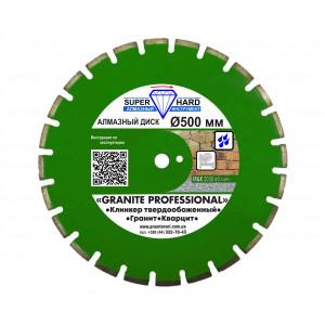 "Алмазный диск SUPERHARD ""GRANITE PROFESSIONAL"" Ø 500 мм"