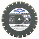 Алмазний диск по бетону SUPERHARD STRONG + 600 мм