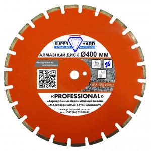 """Алмазный диск SUPERHARD """"PROFESSIONAL"""" Ø 400 мм"""