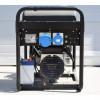 Фото 1 - Бензиновий генератор AGT 12501 HSBE R16 (PFAGT12501H16/E)