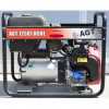 Фото 2 - Бензиновий генератор AGT 12501 HSBE R16 (PFAGT12501H16/E)