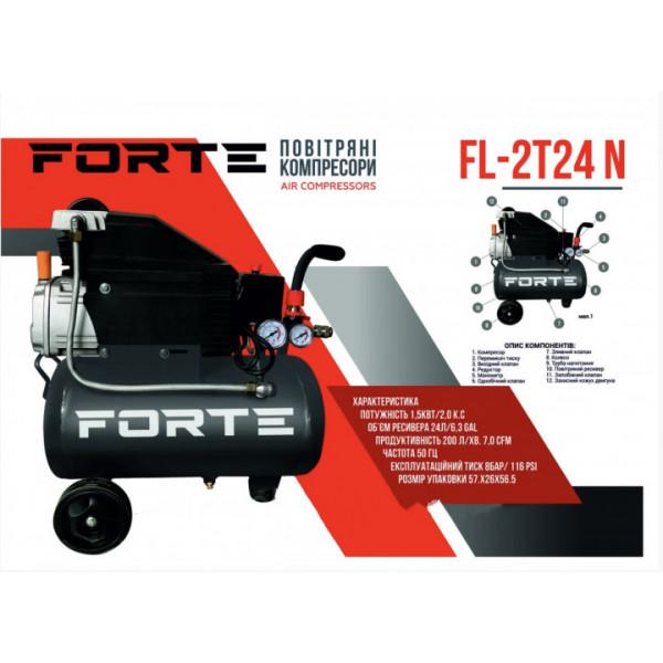 Компресор FL-2T24N FORTE