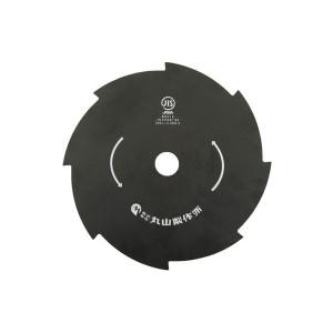 Режущий диск Maruyama 211549