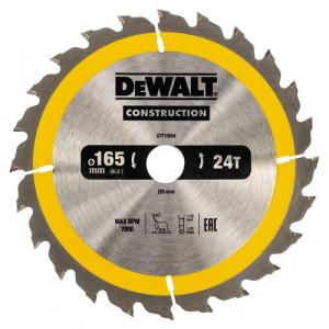 Диск пильний DeWALT CONSTRUCTION, 165х20 мм, 24z (ATB), +10 град