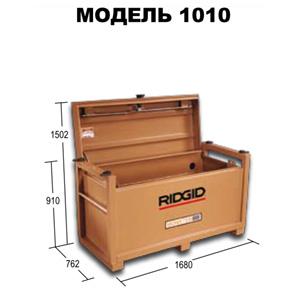 Модель 1010 - контейнер