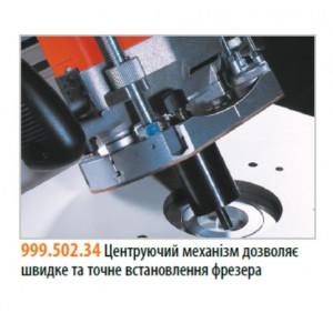 Втулка пластикова для центрування CMT 999.502.34