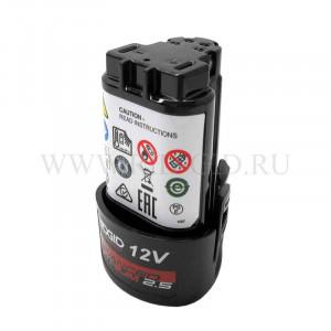 RB-1225 Аккумулятор 12.0V Li-Ion 2.5Ah для micro CA-350